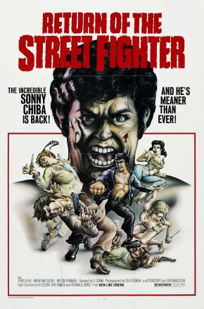 return_of_street_fighter_poster_01