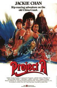 los piratas del mar de china poster