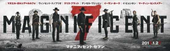the-magnificent-seven_poster_goldposter_com_5-jpg0o_0l_800w_80q
